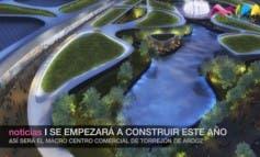Video- Así es el macro-centro comercial que se construirá en Torrejón