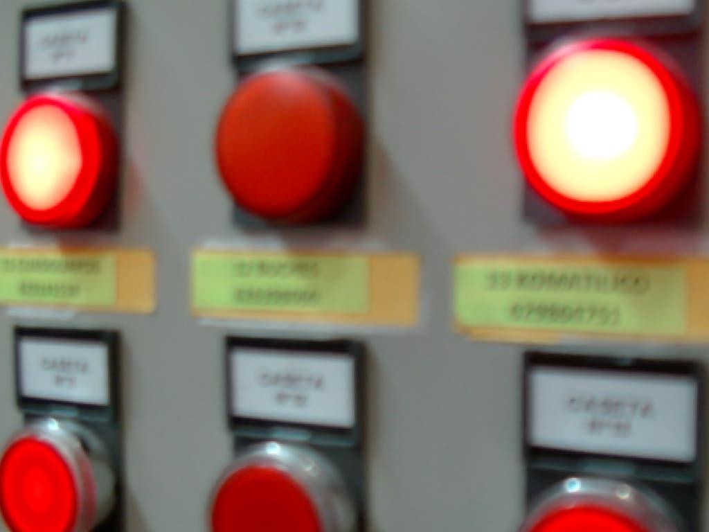 Un novedoso sistema controla la seguridad en el Recinto Ferial de Torrejón