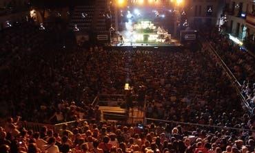 Primer concierto confirmado para las Fiestas de Arganda del Rey