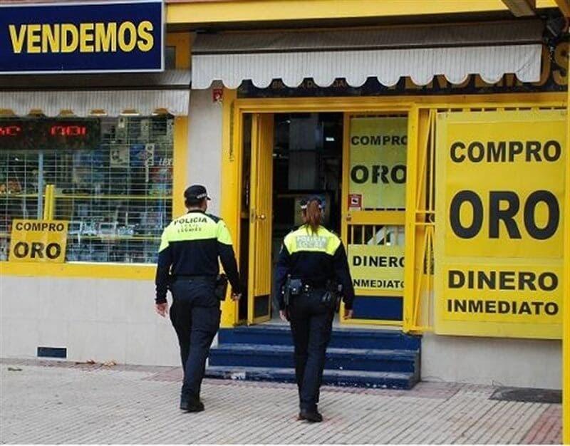 Detenidos tres jóvenes en Madrid cuando robaban un local compro-oro en Nochevieja