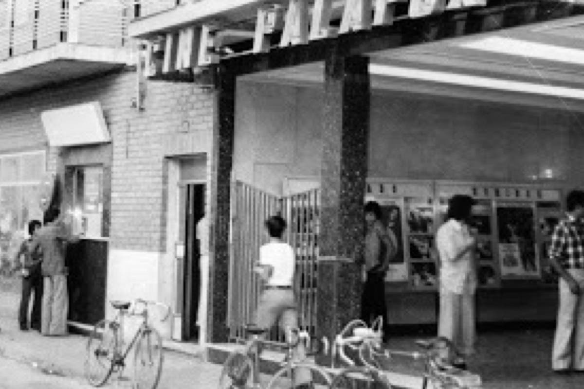 Los cines de Torrejón… ¿Te acuerdas?