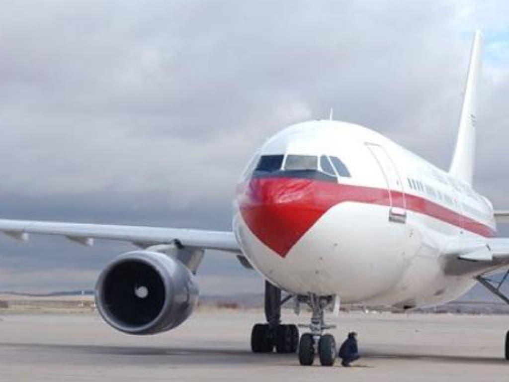 Los españoles rescatados de San Martín aterrizarán en Torrejón