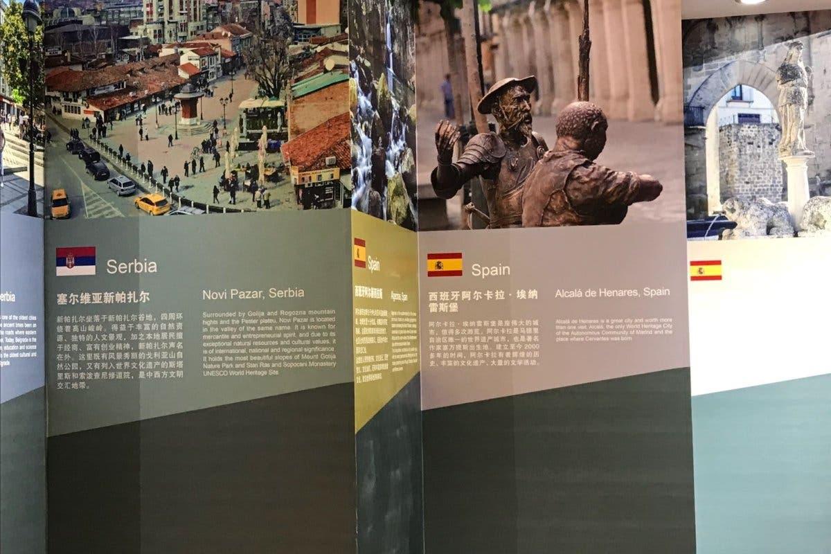 Alcalá de Henares sepromociona en China