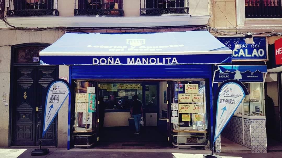 Se acabaron las colas en Doña Manolita para comprar Lotería de Navidad