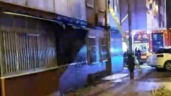 Incendio en un bajo okupado en Alcalá de Henares