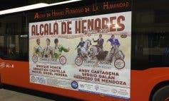 La Comunidad de Madrid finalmente suspende los toros en Alcalá de Henares