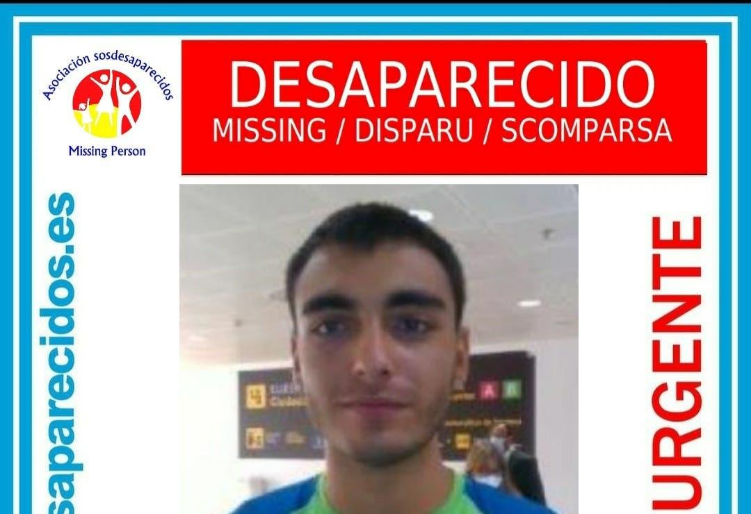 Buscan a un joven de 20 años desaparecido el pasado día 19 en Guadalajara